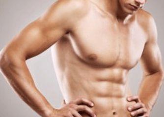 Cirugías estéticas corporales