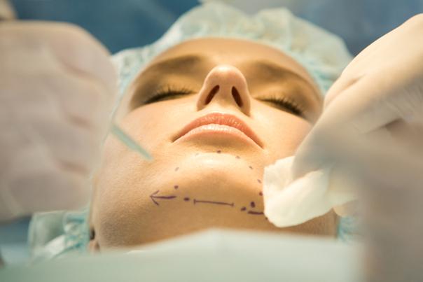 Anestesia y hospitalización mentoplastia